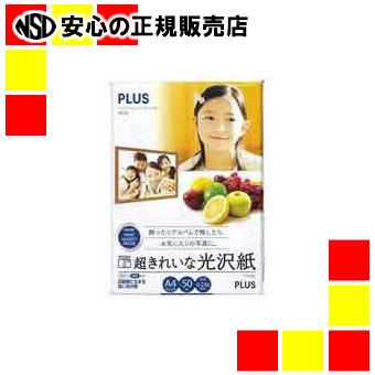 プラス 全品送料無料 △超きれいな光沢紙IT-125GCA450枚 本店