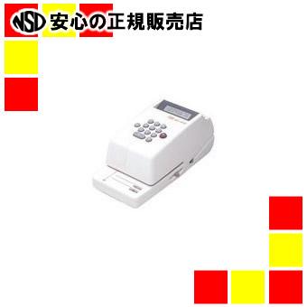 【キャッシュレス5%還元】マックス 電子チェックライター EC-310 8桁