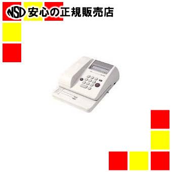 【キャッシュレス5%還元】マックス 電子チェックライター EC-610C 10桁
