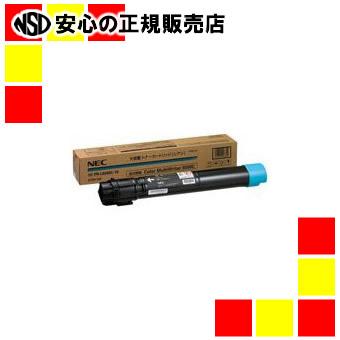 【キャッシュレス5%還元】NEC トナー大PR-L9300C-18シアン