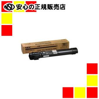 NEC トナー大PR-L9300C-19ブラック