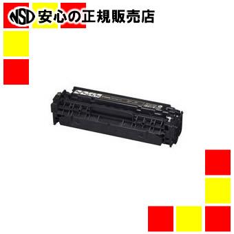 【キャッシュレス5%還元】キヤノン トナーカートリッジCRG-418BLKVP黒2個