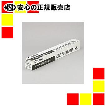 【キャッシュレス5%還元】キヤノン iR70W/75Wトナーブラック/6009A001