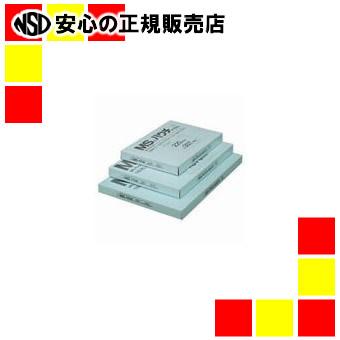 【キャッシュレス5%還元】明光商会 パウチフイルム MP15-307430 A3 100枚