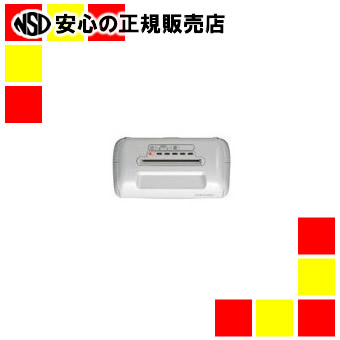 【キャッシュレス5%還元】アマノ タイムレコーダー BX-2000