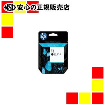 【キャッシュレス5%還元】HP プリントヘッド HP11 C4810A ブラック