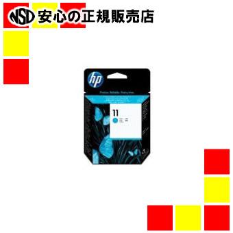 【キャッシュレス5%還元】HP プリントヘッド HP11 C4811A シアン