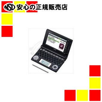 カシオ計算機 電子辞書 エクスワード XD-D8800