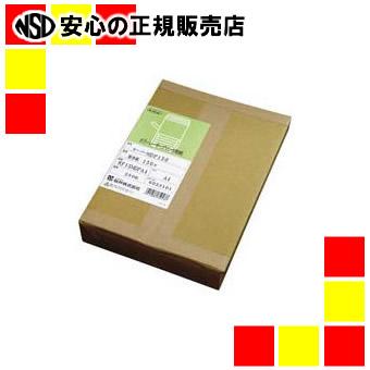 【キャッシュレス5%還元】桜井 オーパーMDP150A4250枚RF15MDPA4