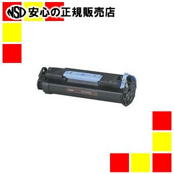 キヤノン キヤノンファクシミリ用トナーFX-12