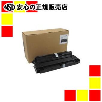 【キャッシュレス5%還元】ハイパーマーケティング リサイクルトナーDE-1004再生