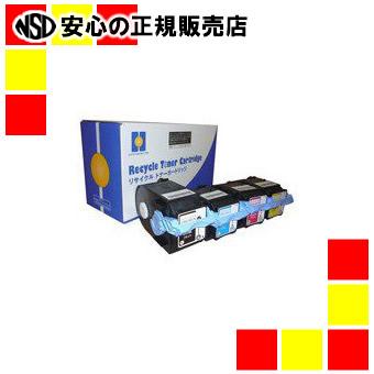 【キャッシュレス5%還元】ハイパーマーケティング リサイクルトナー502マルチパック4色再生