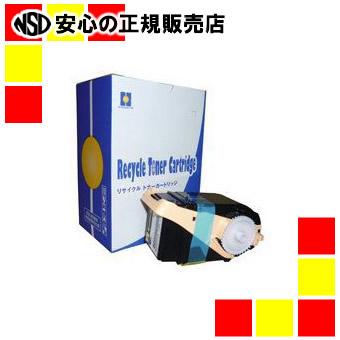 ハイパーマーケティング リサイクルトナーCT201398再生