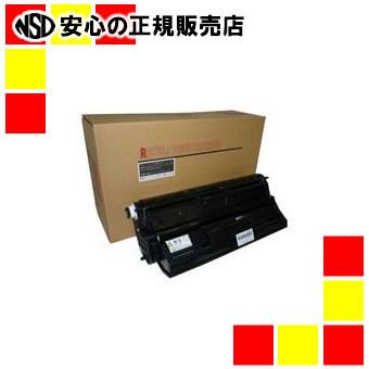 【キャッシュレス5%還元】ハイパーマーケティング リサイクルトナーCT350245再生