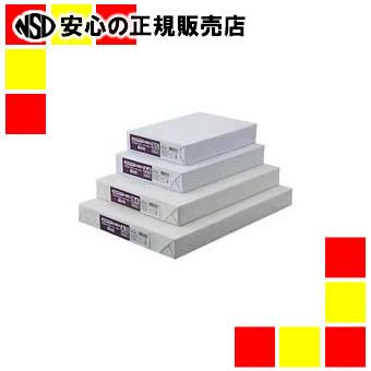 ジョインテックス コピーペーパー高白色A31箱5冊A273J:南信堂 店