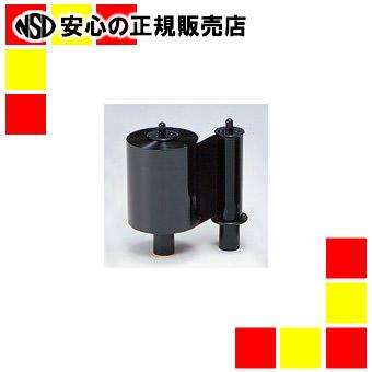 【キャッシュレス5%還元】マックス インクリボン BP-R ブラック 10巻