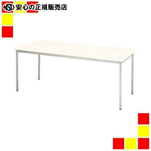 【キャッシュレス5%還元】《 ジョインテックス 》 テーブル CE-1875