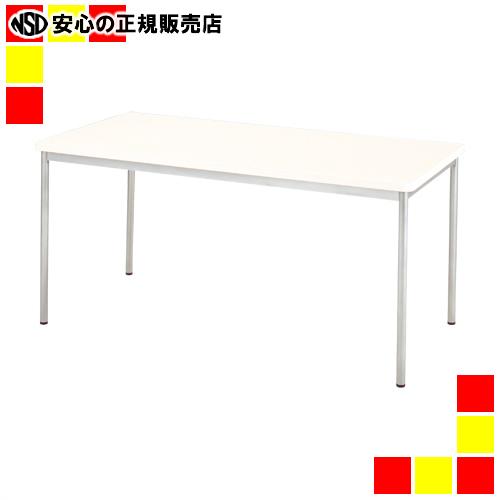【キャッシュレス5%還元】《 ジョインテックス 》 テーブル CE-1575