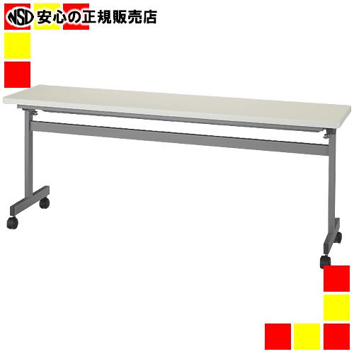 《 ジョインテックス 》 フォールディングテーブル YG-1845 BGY