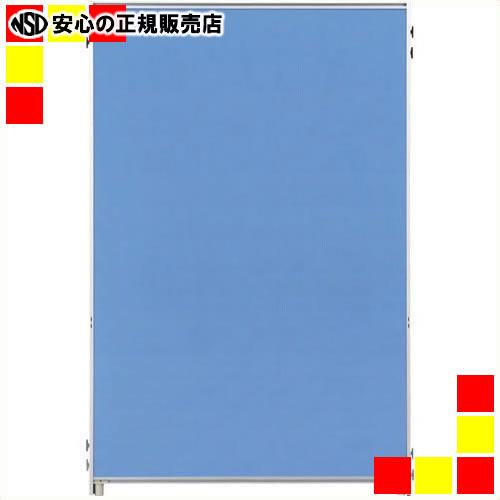 《 ジョインテックス 》 PKパネル PK-1812 ブルー