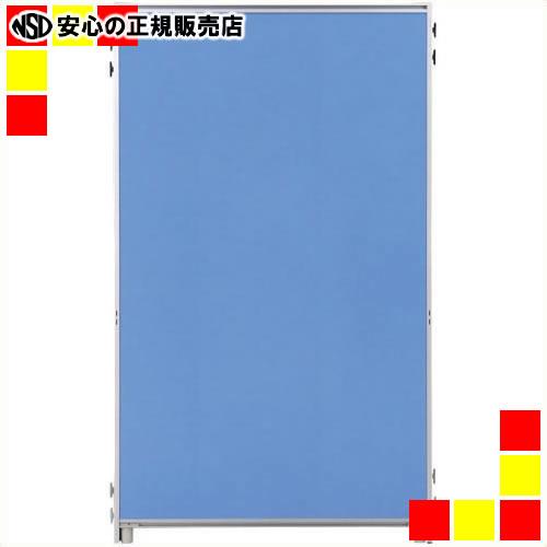 《 ジョインテックス 》 PKパネル PK-1509 ブルー