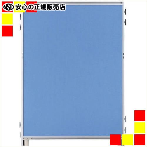 <title>ジョインテックスのローパーティション PK 公式ショップ がお買い得 《 ジョインテックス 》 PKパネル PK-1007 ブルー</title>