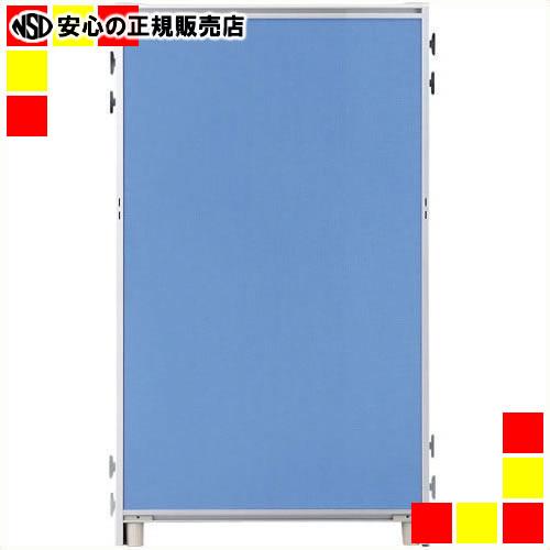 【キャッシュレス5%還元】《 ジョインテックス 》 PKパネル PK-1006 ブルー