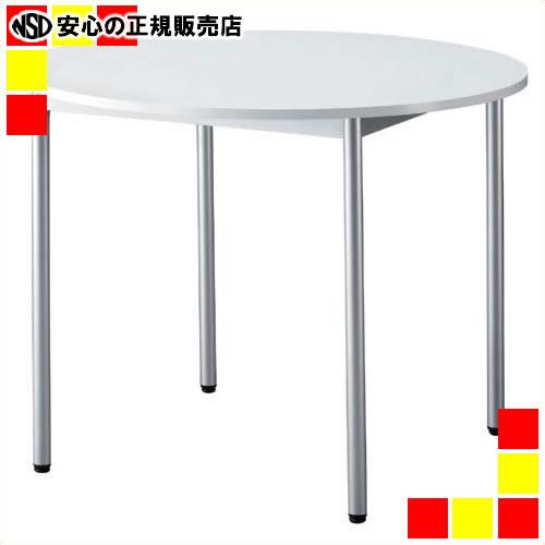 《 プラス 》 b-Foret サイドテーブル BF-9090 W4