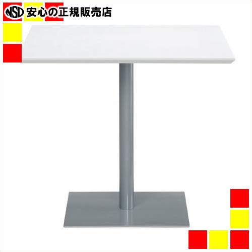 《 アール・エフ・ヤマカワ 》 テーブル RFRT-800SW ホワイト