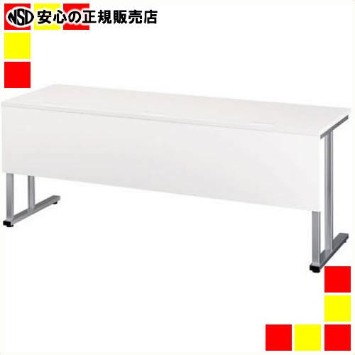 【キャッシュレス5%還元】《 プラス 》 直線型テーブル TM-1800SJ W4