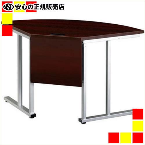 【キャッシュレス5%還元】《 プラス 》 コーナーテーブル TM-900RJ DW