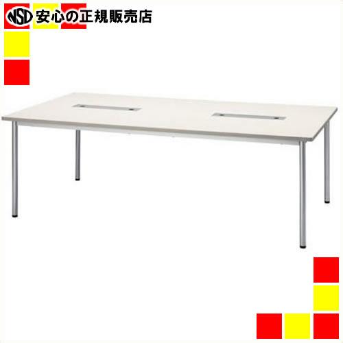 【キャッシュレス5%還元】《 ジョインテックス 》 テーブル PJN2112 ホワイト