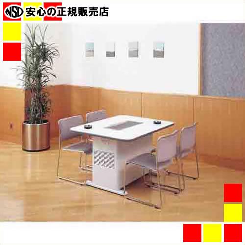 《 三菱電機 》 喫煙用集塵・脱臭機 テーブルタイプ