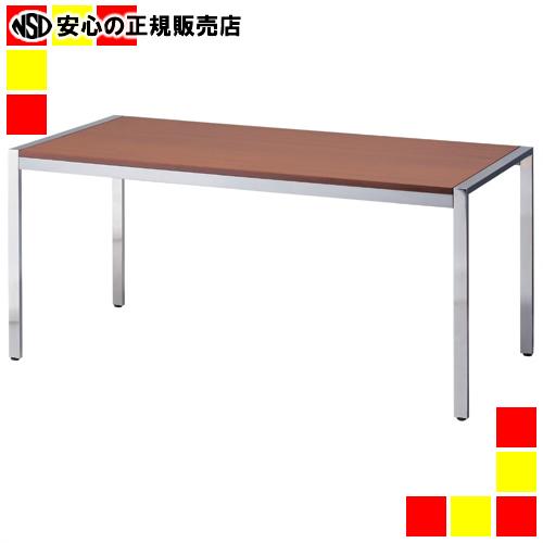 【キャッシュレス5%還元】《 ジョインテックス 》 テーブル KE-1575WN ウォールナット