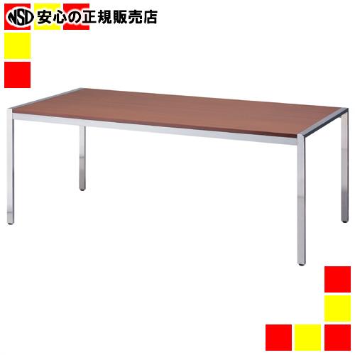 《 ジョインテックス 》 テーブル KE-1890WN ウォールナット