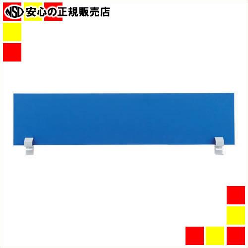 【キャッシュレス5%還元】《 プラス 》 ☆デスクトップパネル JS-143P ブルー
