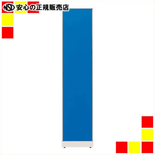 《 ジョインテックス 》 JKパネル JK-2045LB W450×H2000