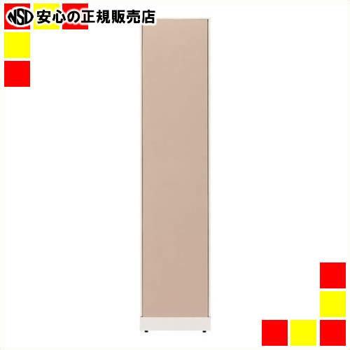 《 ジョインテックス 》 JKパネル JK-2045BE W450×H2000