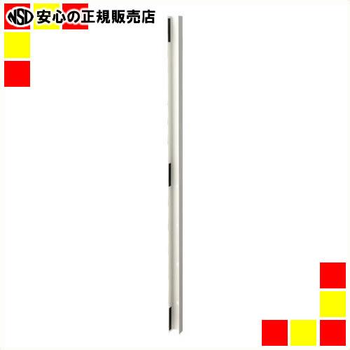 《 ジョインテックス 》 JKパネル 壁固定レール JK-1600CR