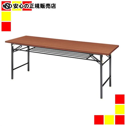《 ジョインテックス 》 脚折りたたみテーブル SA-MS1860WN