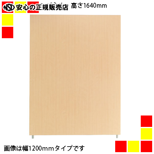 《 KOEKI 》 SP2 パーティションパネル SPP-1610NK