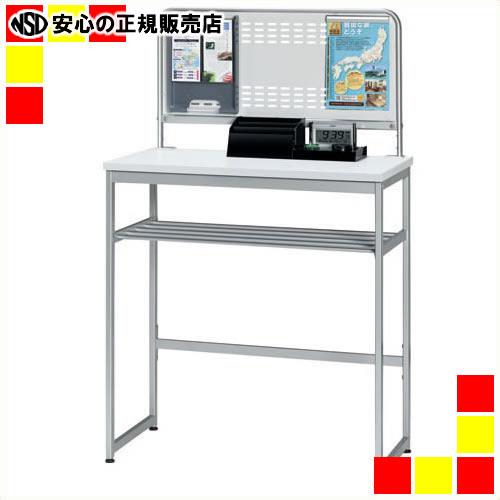 《 エヌケイ 》 記載台用掲示ボード KDSO-90B W900mm用