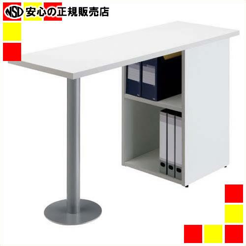 《 アール・エフ・ヤマカワ 》 サイドテーブル RFST-1240WJ2 ホワイト