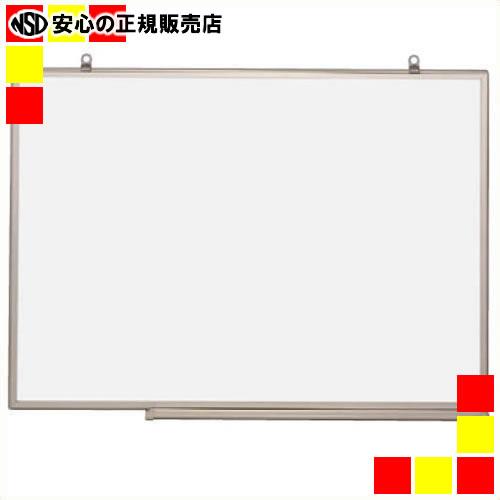 【キャッシュレス5%還元】《 馬印 》 壁掛ホワイトボード NV34 無地 1200×900mm
