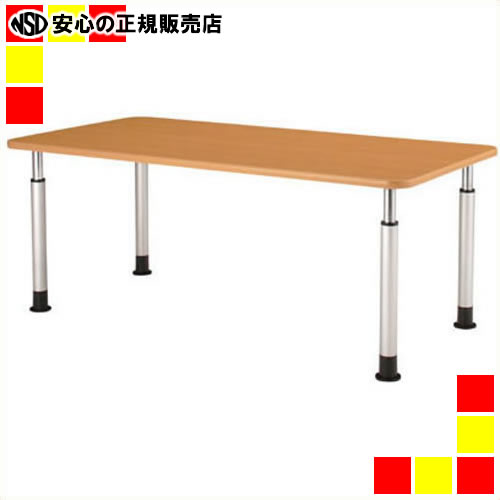 《 ジョインテックス 》 テーブル CXK-1890H