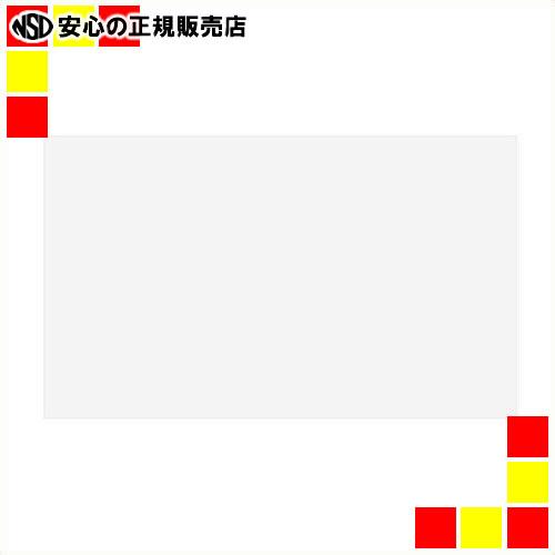 【キャッシュレス5%還元】《 マグエックス 》 ホワイトボードシート MSHW-90180-M