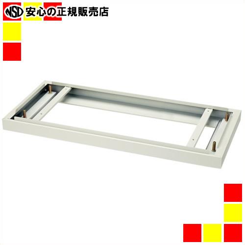 【キャッシュレス5%還元】《 東京鋼器 》 ベース MST-B (700-100)