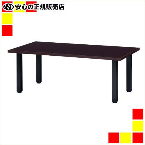 《 ジョインテックス 》 応接センターテーブル PT-1260CE