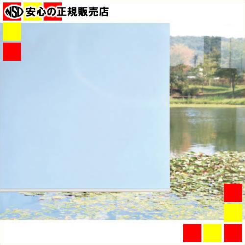 【キャッシュレス5%還元】立川機工 ロールスクリーン 90*180cm 157