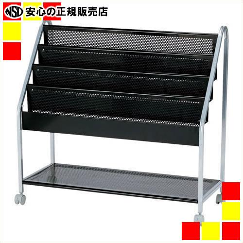 《 KOEKI 》 マガジンスタンド MGS-1090 1000mm